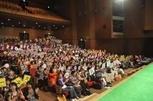9月17日 テレビ番組公開収録公演 Vol.61